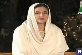Shab-e-Meraj (Special Show on Shab e Miraj) – 24th April 2017