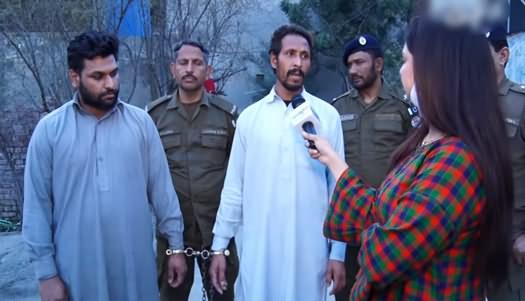 Shadi Se Pehle Bacha Paida Karne Per Mulzim Ne Behn Aur Behnoi Ko Qatal Kar Dia