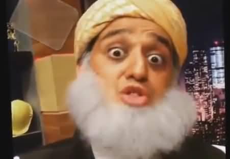 Shafaat Ali Doing Mimicry of Maulana Fazal ur Rehman And Shireen Mazari