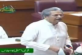 Shafqat Mahmood Blasting Speech in the National Assembly – 9th August 2019