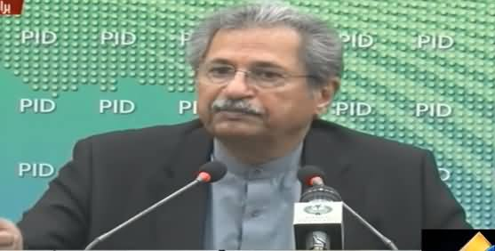 Shafqat Mehmood Press Conference on Civil Service Reforms - 20th January 2021