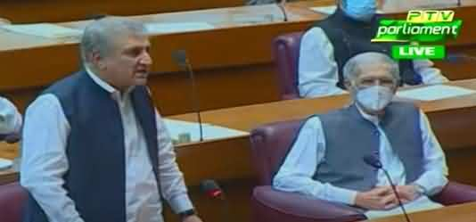 Shah Mahmood Qureshi Addresses In National Assembly