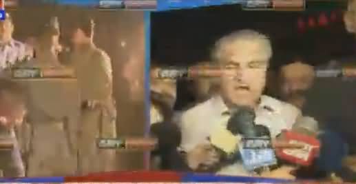 Shah Mahmood Qureshi And Asad Umar Media Talk on Police's Action Against PTI Workers