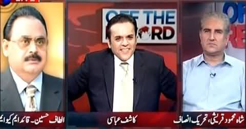 Shah Mehmood Qureshi Afraid of Army - Altaf Hussain Saying on His Face