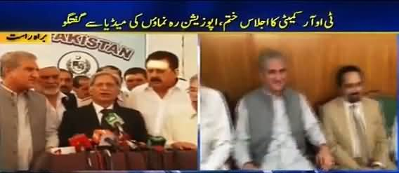Shah Mehmood Qureshi And Aitzaz Ahsan Media Talk - 14th June 2016