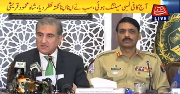 Shah Mehmood Qureshi And DG ISPR Joint Press Conference About Recent Kashmir Issue And UNSC Meeting