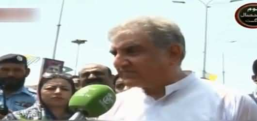 Shah Mehmood Qureshi Challenges Modi Again In His Speech To Rally