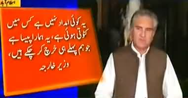 Shah Mehmood Qureshi Clarifies on French President Call Issue