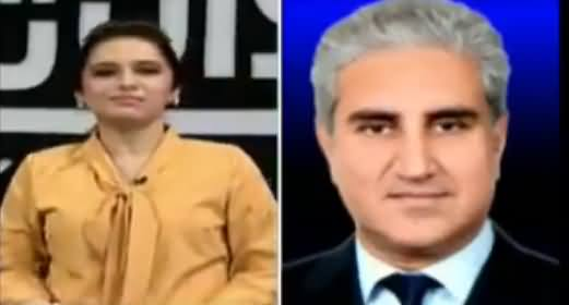 Shah Mehmood Qureshi Comments on Javed Hashmi's Joining PMLN