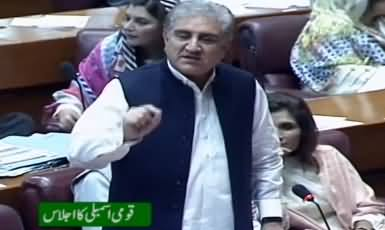 Shah Mehmood Qureshi Complete Speech In National Assembly - 13th September 2019