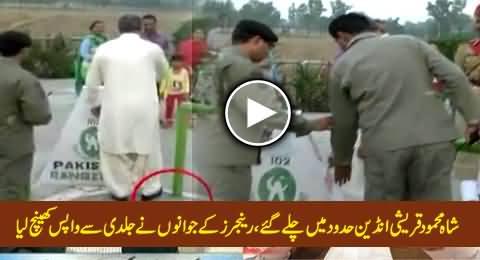 Shah Mehmood Qureshi Crosses Zero Line At Wagah Border By Mistake, Rangers Man Pulls Him Back