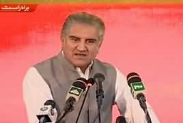 Shah Mehmood Qureshi Great Speech At PTI 23rd Foundation Day – 1st May 2019