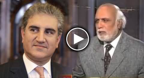 Shah Mehmood Qureshi is a Traitor and Son of a Traitor - Haroon Rasheed