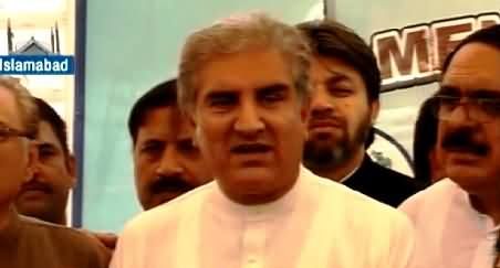 Shah Mehmood Qureshi Media Talk in Islamabad, Putting Corruption Allegations on Sindh Ministers