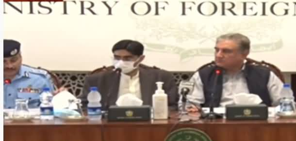Shah Mehmood Qureshi, Moeed Yousaf & IG Islamabad Press Conference on Afghan Envoy's Daughter Issue