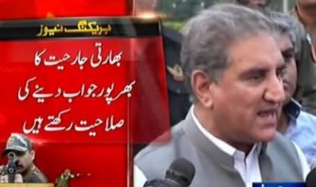 Shah Mehmood Qureshi Mouth Breaking Reply to India at Wagah Border