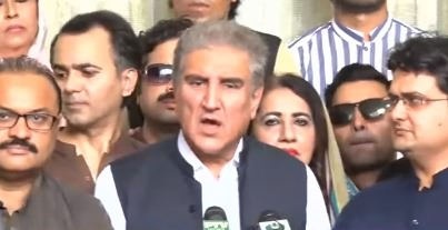 Shah Mehmood Qureshi Press Conference After PTI's parliamentary Session