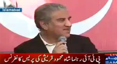 Shah Mehmood Qureshi Press Conference in Islamabad - 19th November 2014