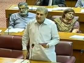 Shah Mehmood Qureshi (PTI) Speech in National Assembly on Syria Issue