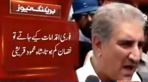 Shah Mehmood Qureshi Reaches At the Spot of Bahawalpur Accident, Talks to Media