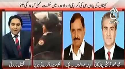 Shah Mehmood Qureshi Refused to Talk in the Presence of Abdul Mannan and Left the Show
