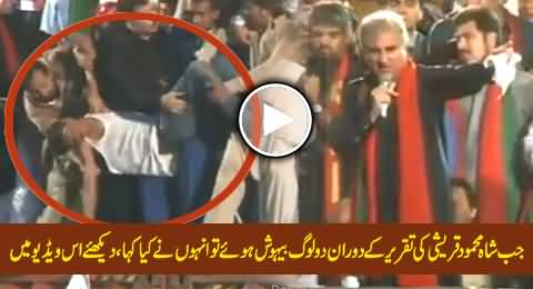 Shah Mehmood Qureshi Says Khair Hai, Khair Hai, When Two Persons Fainted During His Speech