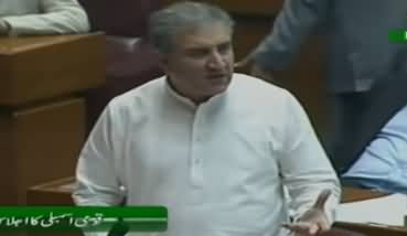 Shah Mehmood Qureshi Speech in National Assembly - 11th April 2018
