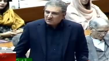 Shah Mehmood Qureshi Speech in National Assembly - 13th December 2018
