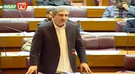 Shah Mehmood Qureshi Speech in National Assembly on Dialogue - 3rd February 2014