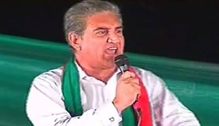 Shah Mehmood Qureshi Speech in PTI Jalsa at Sialkot - 7th June 2014
