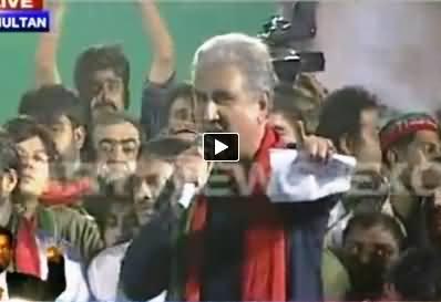 Shah Mehmood Qureshi Speech in PTI Jalsa Multan - 10th October 2014