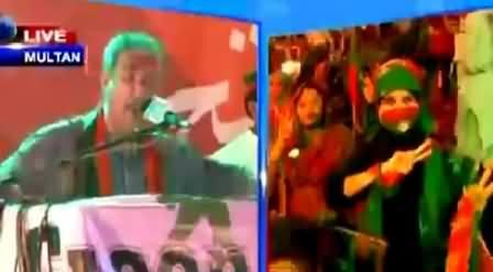 Shah Mehmood Qureshi Speech In PTI Jalsa, Multan – 15th May 2015