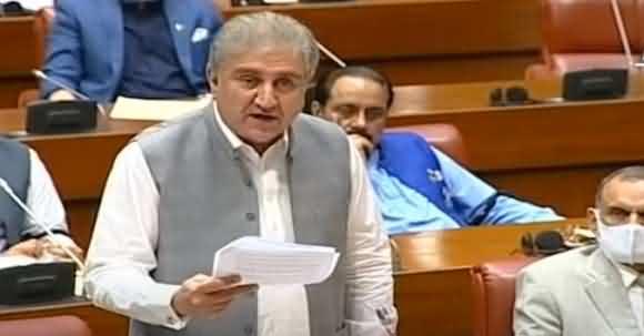 Shah Mehmood Qureshi Speech In Senate On Youm-e-Istehsal