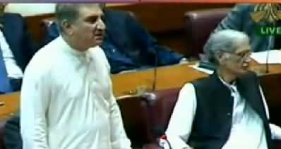 Shah Mehmood Qureshi tabled motion in the NA to form a commission to probe alleged poll rigging