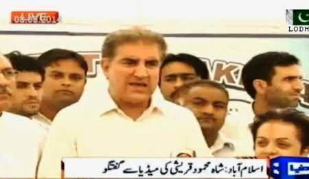 Shah Mehmood Qureshi Talking to Media About PMLN Govt Harassing Tactics