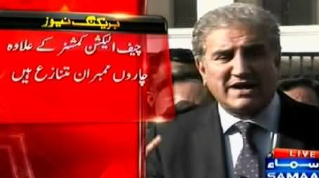 Shah Mehmood Qureshi Talking to Media Outside Election Commission – 9th December 2014