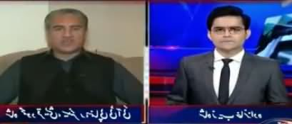 Shah Mehmood Qureshi Telling What PTI Achieved From Dharna
