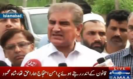 Shah Mehmood Qureshi Telling When Imran Khan Will Go to National Assembly