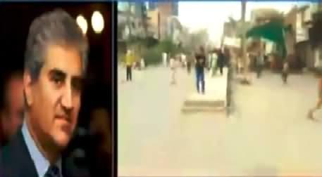 Shah Mehmoom Qureshi Views Punjab Police Ghunda Gardi in Daska