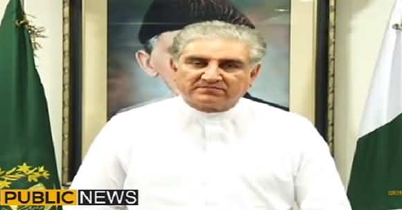 Shah Mehmooq Qureshi Special Video Message To Nation And Modi About Kashmir Situation And Pakistan Effort For Kashmir People