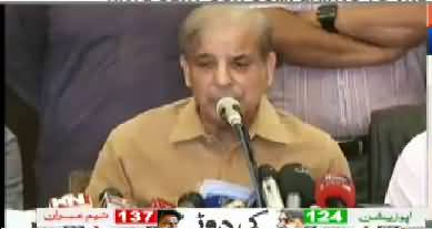 Shahabaz Sharif´s press conference about riging in elections - 25th July 2018