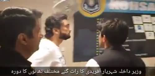 Shaharyar Afridi Late Night Dabaang Entry In Police Stations -This Is Naya Pakistan