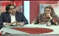 Shahbaz Gill Tells CM Punjab Usman Buzdar's Achievements in 100 Days