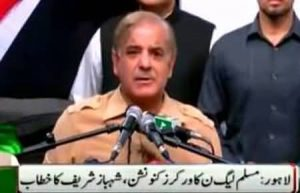 Shahbaz Sharif addressing to workers convention – 4th October 2017