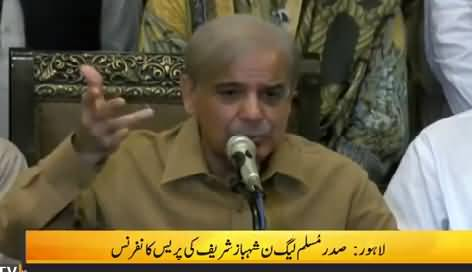 Shahbaz Sharif Aggressive Press Conference Against Election Commission & Punjab Police