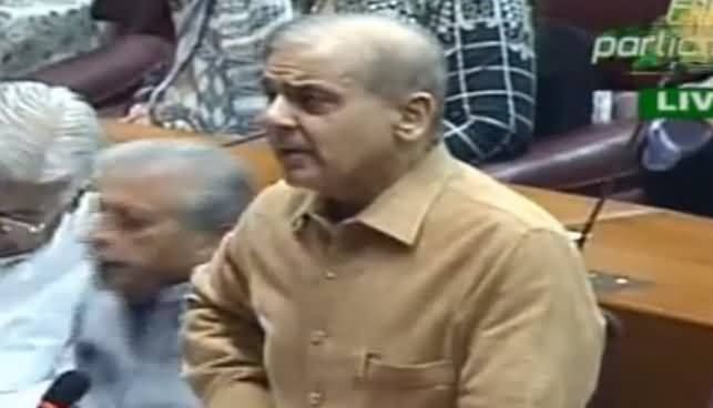 Shahbaz Sharif Aggressive Speech in National Assembly - 9th August 2019
