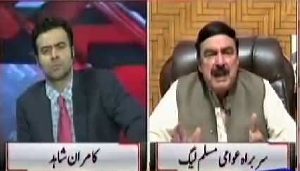 Shahbaz Sharif Agr China Mein Hotay Tu Ab Tak Unhain Goliyan Maar Di Gai Hoti- Sheikh Rasheed