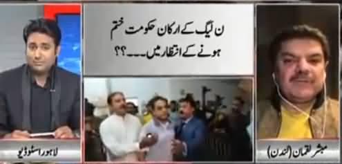 Shahbaz Sharif Also Owns Flats In Central London - Mubashir Luqman Reveals