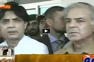Shahbaz Sharif and Ch. Nisar visits Awaran Earthquake Victims to Review Relief Operation