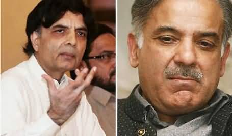 Shahbaz Sharif and Chaudhry Nisar Decide to Use Force Against PTI on 30th November